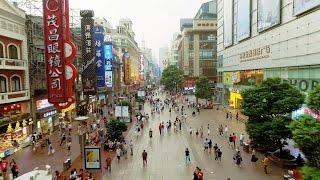 Надо видеть. Нужно знать. Шанхай #1. Набережная Вайтань(Первый выпуск проекта