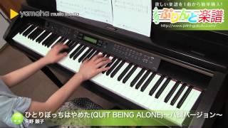 使用した楽譜はコチラ http://www.print-gakufu.com/score/detail/120691/ ぷりんと楽譜 http://www.print-gakufu.com 演奏に使用しているピアノ: ヤマハ Clavinova CLP ...