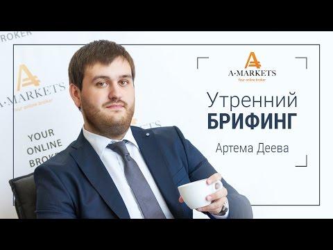 видео об облигациях