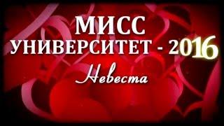 видео белгородский университет кооперации экономики