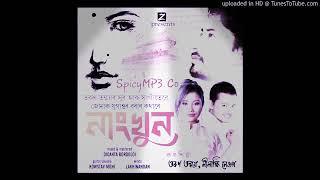 Nangkhun|| Tarun Tanmoy & Nilakshi || Assamese new album song 2018