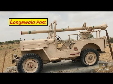 1971 Battle of Longewala Post- Tanaut Mandir