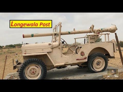 1971 Battle of Longewala Post- Tanaut Mandir