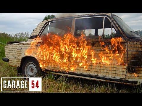 Как поджечь машину в гараже