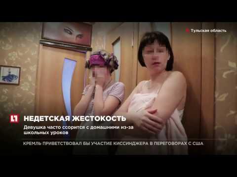 """Школьница из Тульской области транслировала в """"Перископе"""" ссору с дедом"""