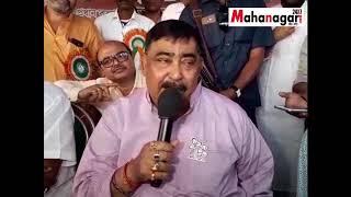 স্বমহিমায় কেষ্ট, লকেটকে পাগল বলে কটাক্ষ | Anubrata Mondal | TMC