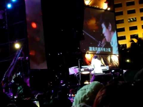 林俊傑JJ We Together 2012.02.27新歌演唱會-Love U U