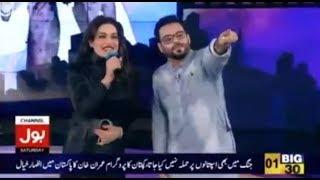 Meera Khan Actress in Game Show Aisay Chalay Ga with Aamir Liaquat Hussain 10th june 2017