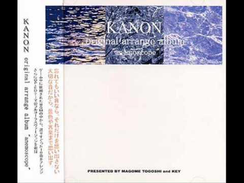 Toudo Kougen - Kanon Arrange Album: Anemoscope Original Soundtrack