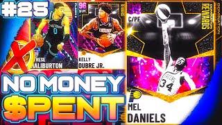 NO MONEY SPENT SERIES #25 - WE GOT THE *FREE* GALAXY OPAL + INSANE BUDGET GEMS! NBA 2k21 MyTEAM