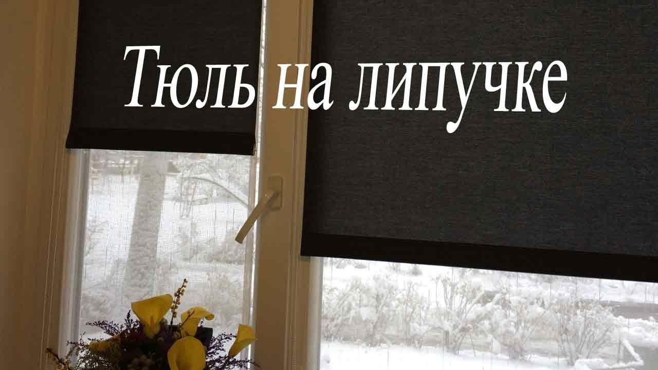 Вы можете купить ткани оптом в нашем интернет магазине, низкие цены и высокое. Склад в санкт-петербурге, доставка по всей россии. Тюль. Вуаль (268) вуаль органза (11) органза ткани для скатертей с отделкой типа.