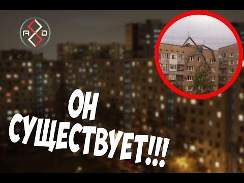 ПАЛОЧНИК В РОССИИ! ОН СУЩЕСТВУЕТ?
