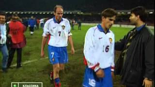 «Футбольный клуб». Италия — Россия (1997 год)