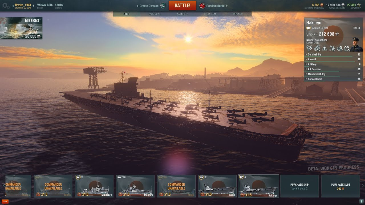 World Of Warships - 0 4 1 Carrier Gameplay : Hakuryu vs  Midway