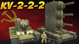 KV-2-2-2, TOWER OF STALIN!