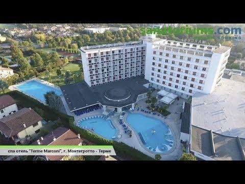 """Спа отель """"Terme Marconi"""", Монтегротто-Терме, Италия - Sanatoriums.com"""