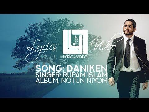 DANIKEN by Rupam Islam LYRICS VIDEO Notun...
