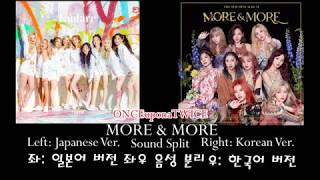 TWICE(트와이스) - MORE & MORE KOR / JPN Sound Split  한국어 일본어 좌우 음성 분리