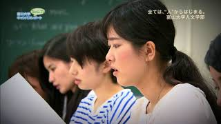 映像内での職名・所属・学年などは制作当時のものです。