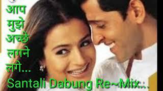 Santali Dabung Dj Remix-Hawaon Ne Ye Kaha-[AMALL)] By Bishu Murmu