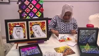 هذا الصباح-ورشة عمل ومعرض فني بالكويت