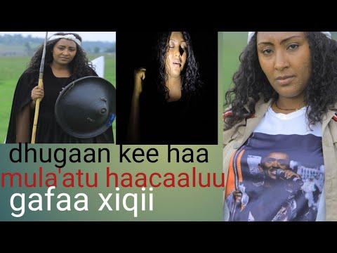 Download dhugaan kee haa mula'atu