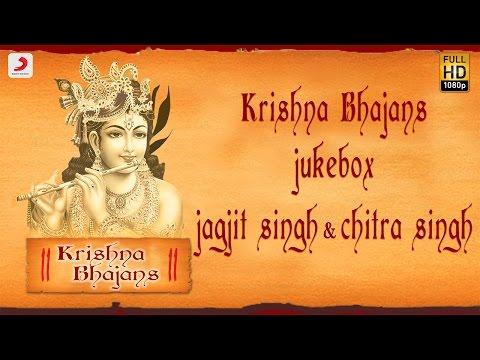 Krishna Bhajans Jukebox - Jagjit Singh | Chitra Singh | (Hindi)