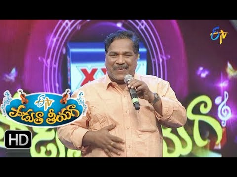 Goreti Venkanna | Performance | Padutha Theeyaga | 2nd July 2017 | ETV Telugu