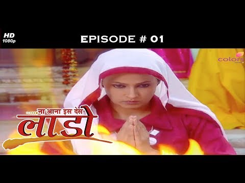 Na Aana Iss Des Laado - 9th March 2009 - ना आना इस देस लाडो - Full Episode