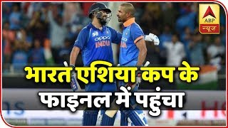 Rohit, Dhawan Centuries Guide India To Biggest Win Against Pakistan | ABP News