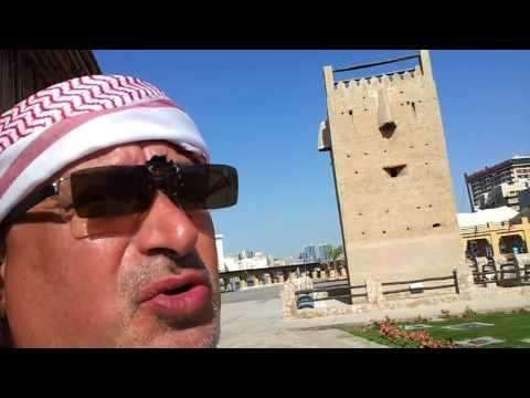 Al Shindagha Watch Tower, Dubai Creek مُربعة الشندغة عند خور دُبي