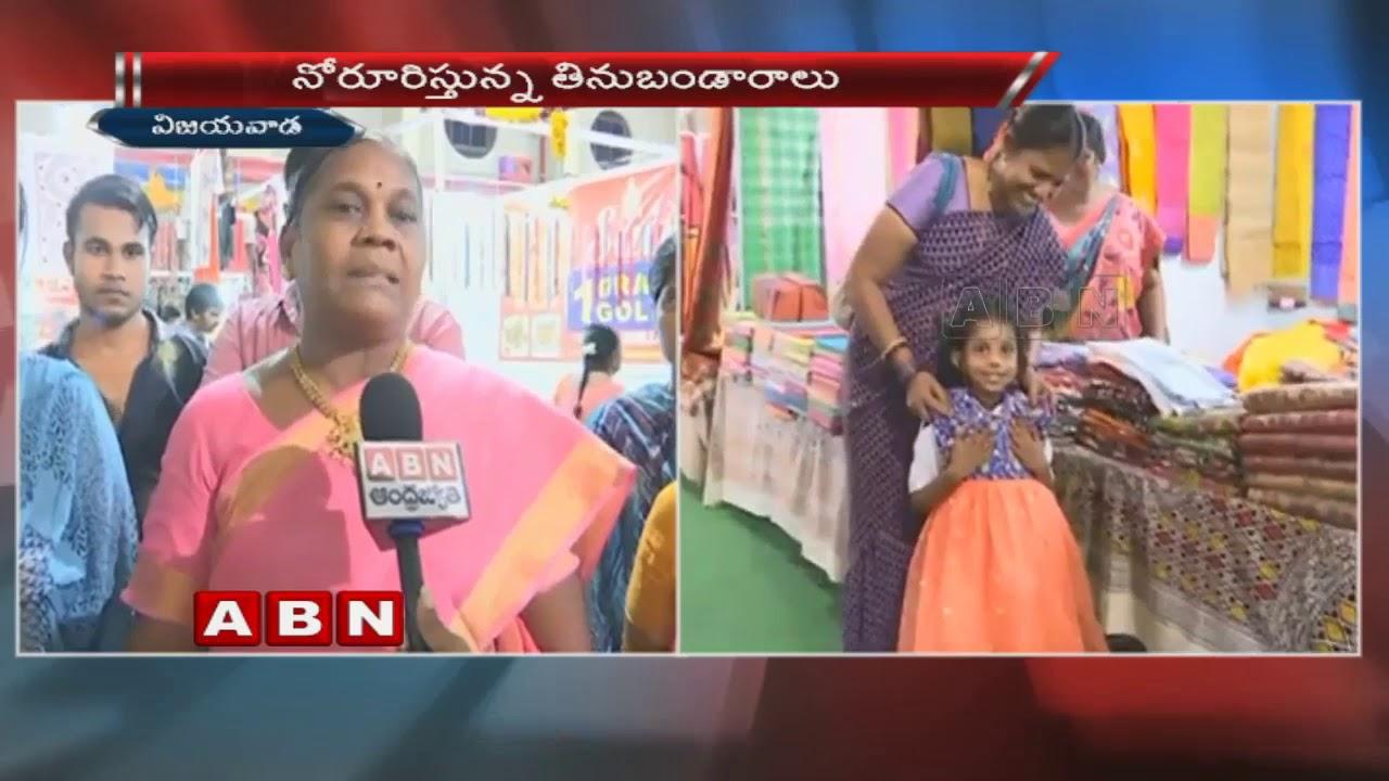Dwakra Handloom Handicrafts Exhibition Held In Vijayawada Youtube