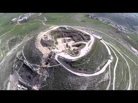Видео Иродион