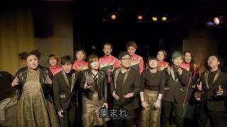 TEAM SURPRISE『ONE』by チム×テン @南青山MANDALA