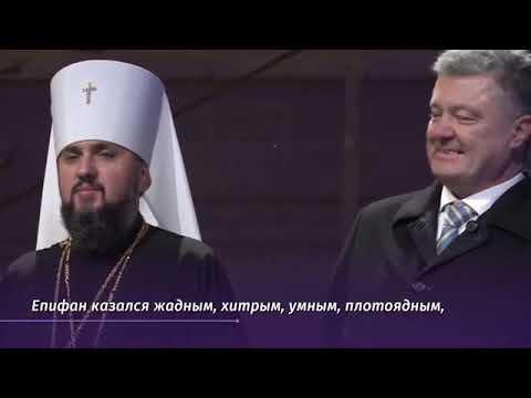 Песня Высоцкого, где он предсказал автокефалию на Украине в 1967 году