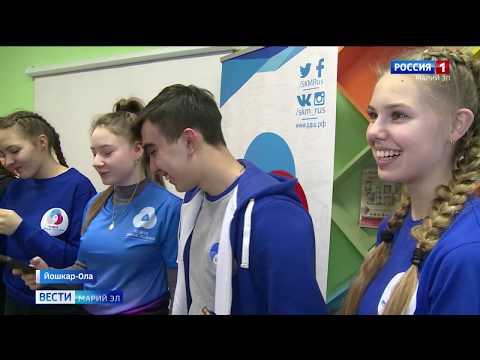 Школьники из Марий Эл выиграли грант на волонтерский проект