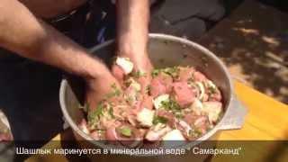 """Самаркандский Шашлык с  т.к. """"Иван Сусанин"""""""