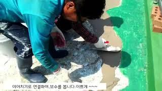[집프라스]초속경 보수…