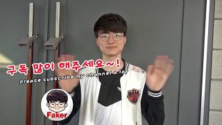 SKT T1 Faker : That Faker's manner that lets his enemy recall slowly [ Faker's Talk ]