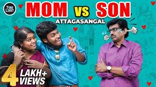 Mom vs Son Attagasangal | Mom Sothanaigal | Tube Light | Random Videos