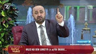 Ömer Döngeloğlu İle Sahur Vakti - 30 Mayıs 2018