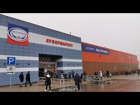 «Виталюр» открылся в Витебске