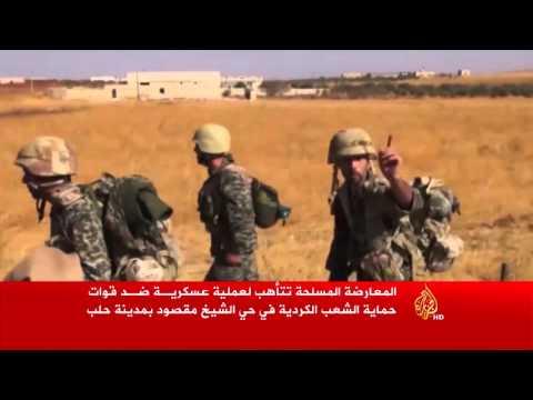 المعارضة السورية تسيطر على قرى بريف حلب