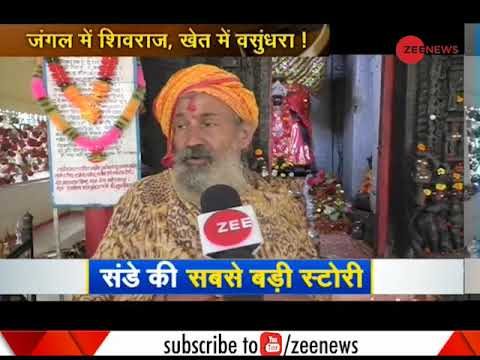 MP CM Shivraj Singh Chouhan confident of BJP win
