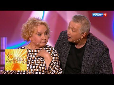 Валентина Коркина и Виктор Остроухов - Дождались