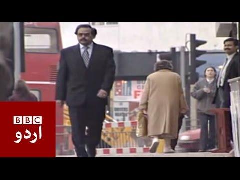 MQM BBC urdu Documentary