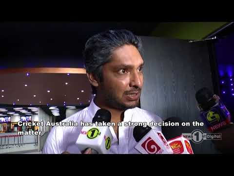 """despite these incidents (ball tampering), the sport will live on"" - Kumar Sangakkara"