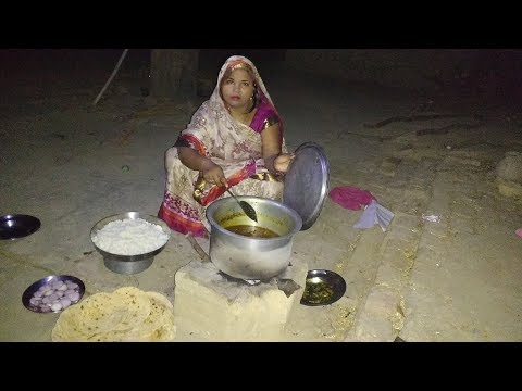 SUNDAY INDIAN DAILY ROUTINE 2018, DAILY VILLAGE EVENING DINNER ROUTINE IN HINDI.