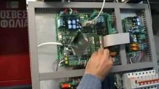 Sta Ge Hellas Lift Control Panel - Smart