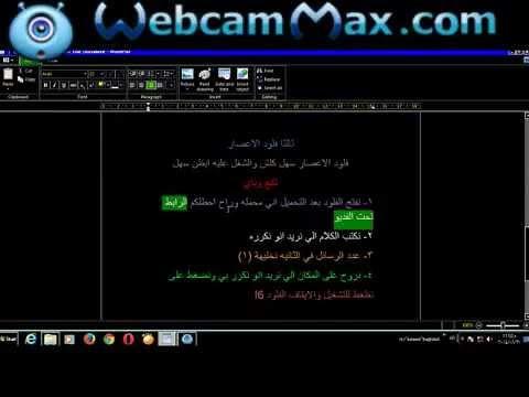 تحميل كتاب سعودي بودي جارد pdf مترجم